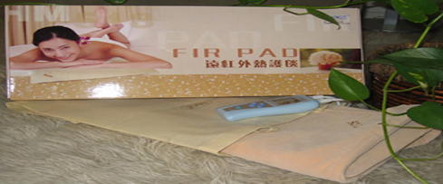 FIR Pad and bag.